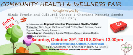Community Health and Wellness Fair